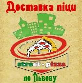 Доставка піци Львів Стріт Піца